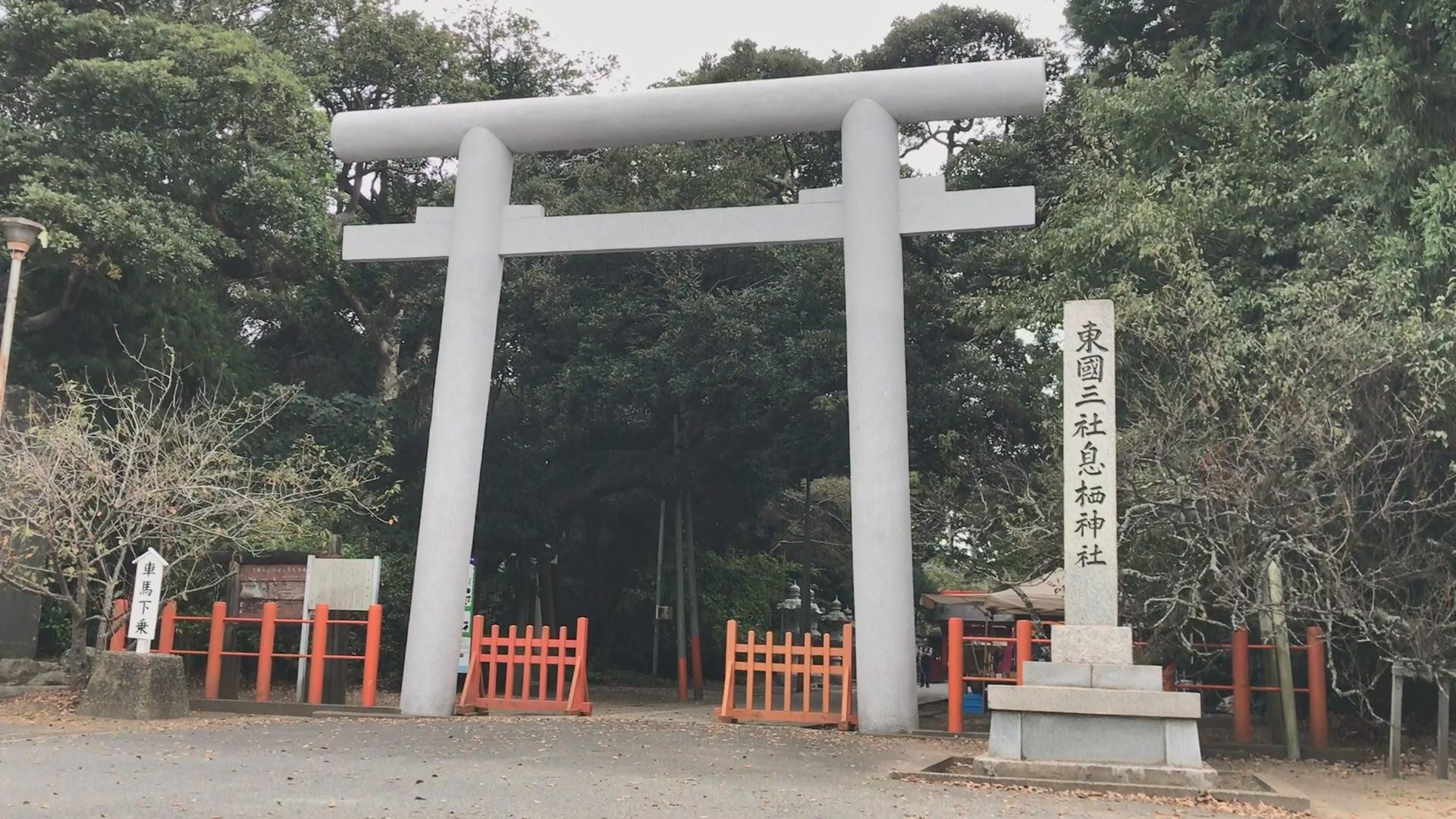 三 参り 東国 社