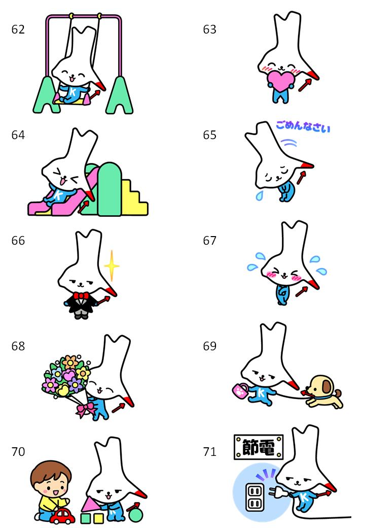 カミスココくんイラスト62~71